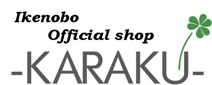 Ikenobo Official shop KARAKU